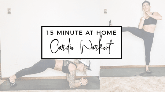 15-minute at-home cardio workout